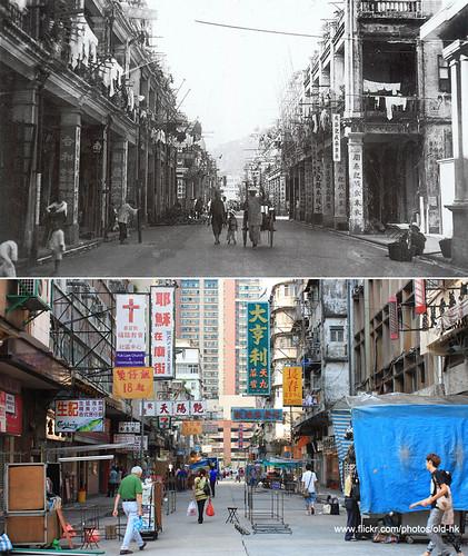 油麻地 - 廟街  1930