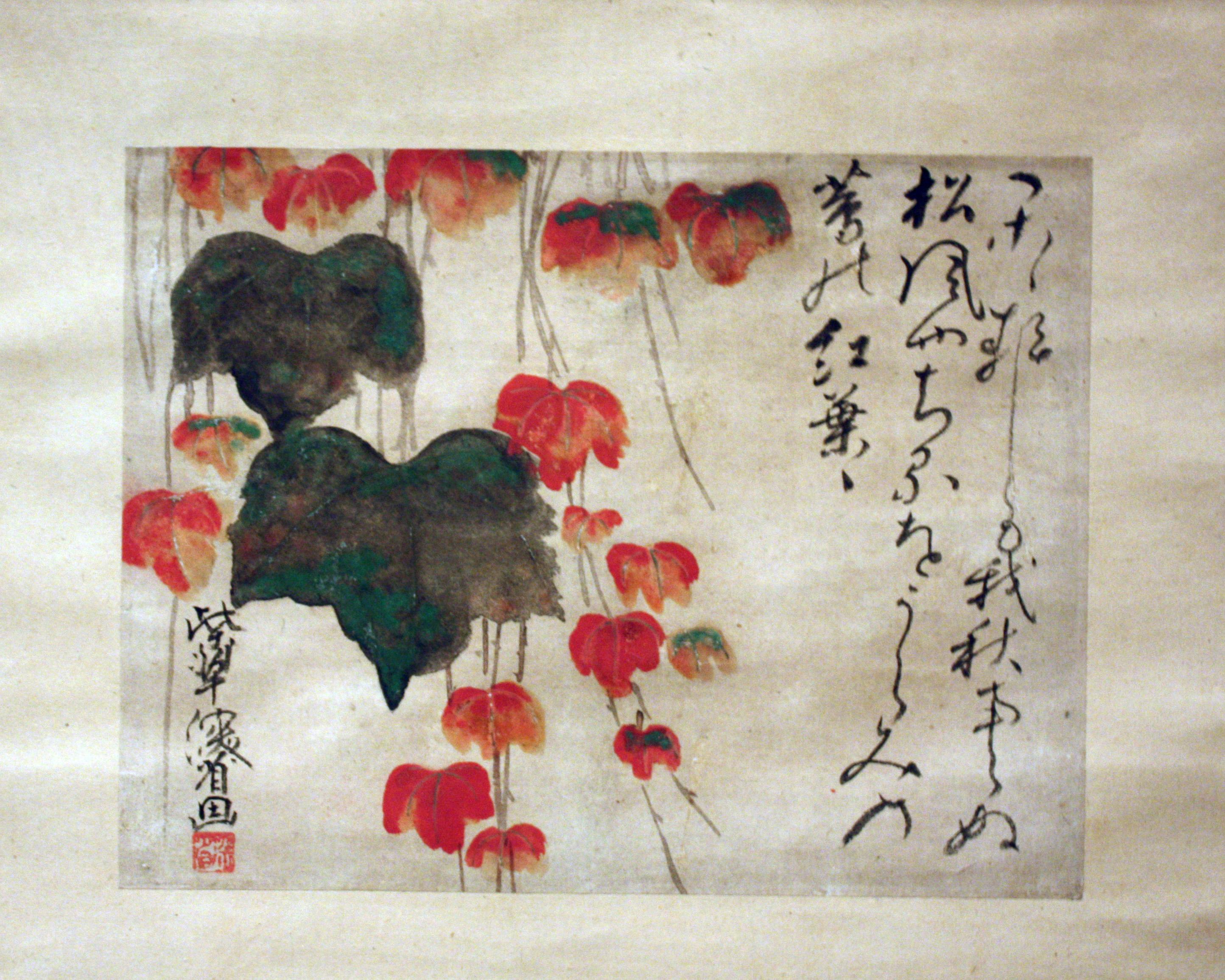 Ogata Korin S Painting Ise Monogatari