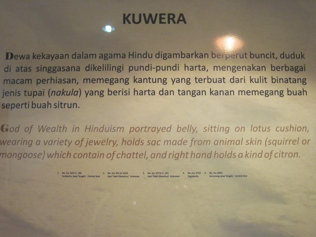 Indonesian National Museum   Robert Barba   Flickr