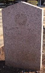 Photo of Black plaque № 24707