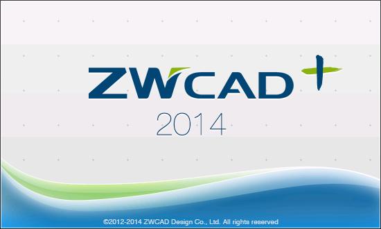 ZwSoft ZWCAD 2014 SP1 Pro build 2013.10.25.17150 full software