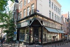 Amsterdam - Delftware Shop Nieuwe Spiegelstraat