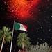 Celebracion del Grito de Independencia de Mexico por Alfredo Garza