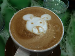 Coffee bear!