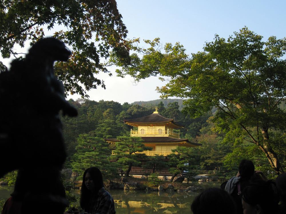 Kyoto013