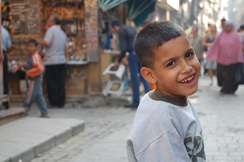 Cairo Smile
