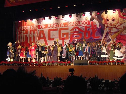 11月27日扬州ACG合战报道-星宫动漫
