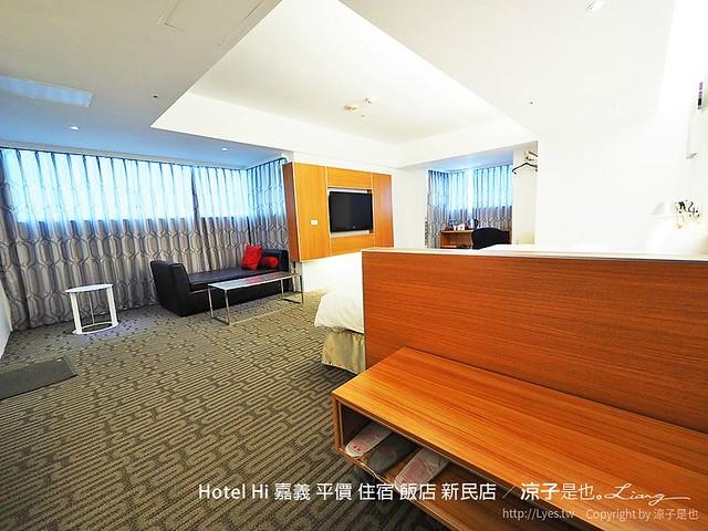 Hotel Hi 嘉義 平價 住宿 飯店 新民店 21