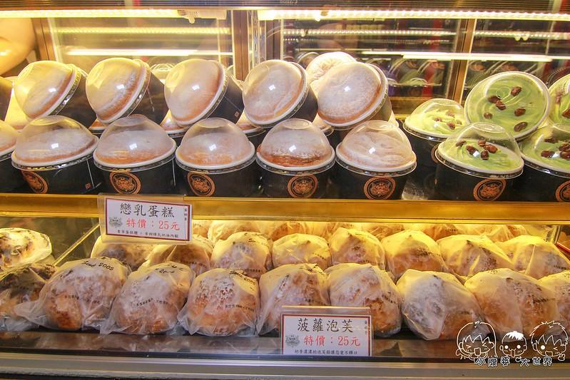 淺草麵包 086