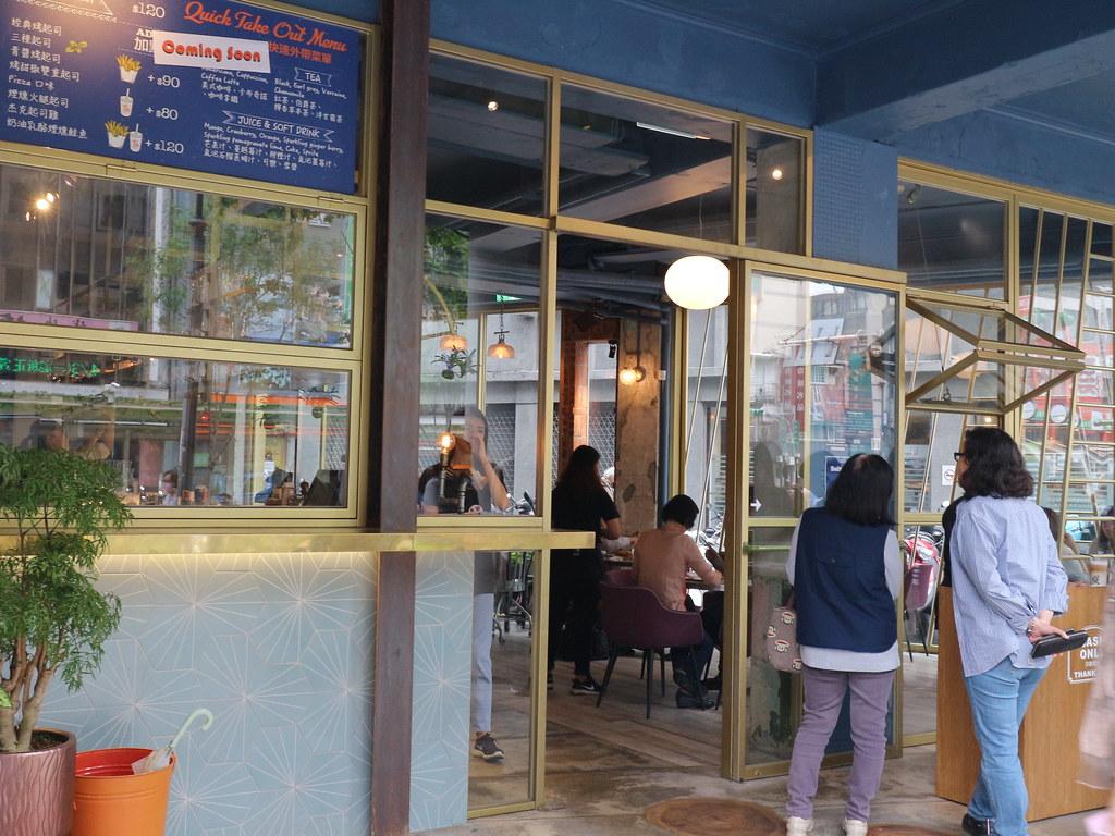 Toasteria Cafe 永康 Yong Kang (20)