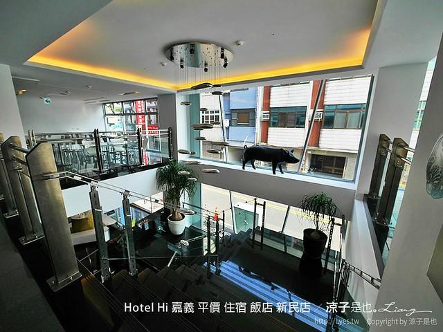 Hotel Hi 嘉義 平價 住宿 飯店 新民店 4