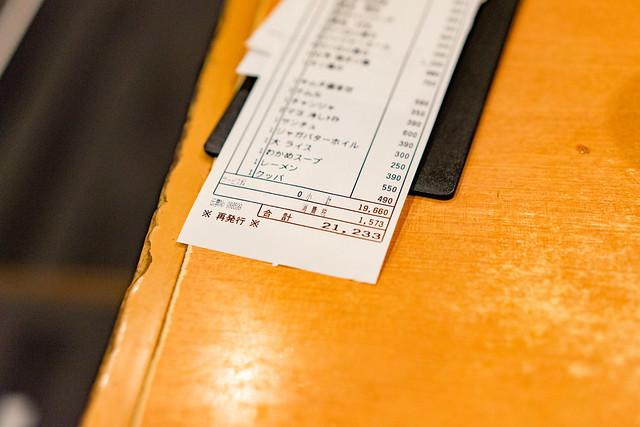 焼肉問屋 牛蔵-31.jpg