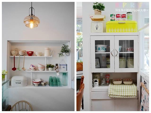 Homely雜貨廚房 (23)