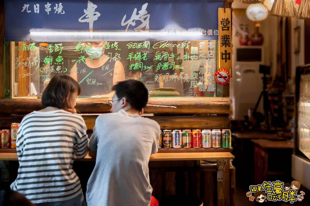 西子灣美食-九日串燒-25