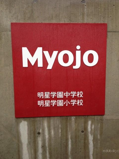 edutokyo_myojo_201509_001