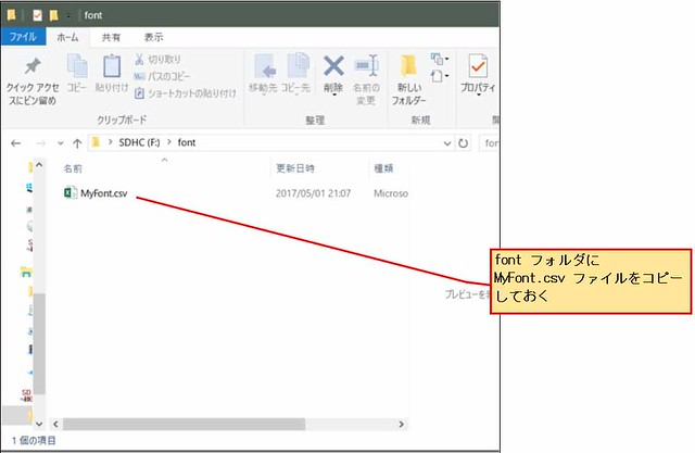 SSD1331_MyFont_21