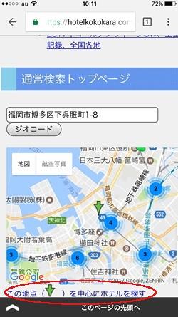 yamashitakojosenhp005.jpg