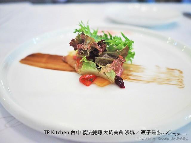 TR Kitchen 台中 義法餐廳 大坑美食 沙坑 4