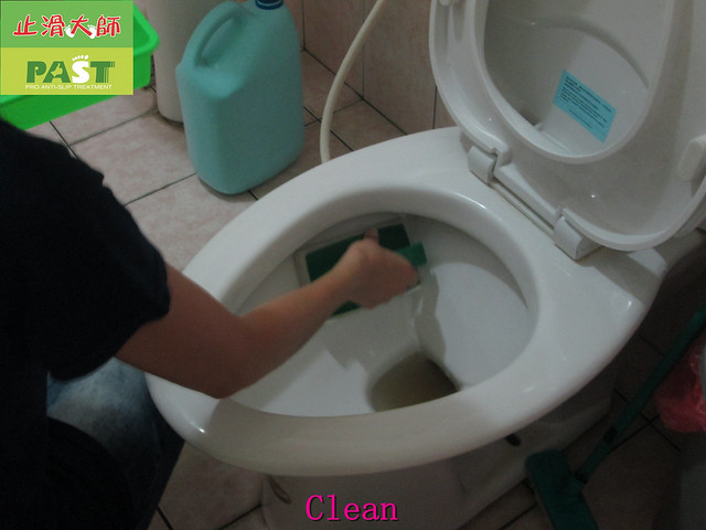WC ceramics toilet, Canon POWERSHOT A2300