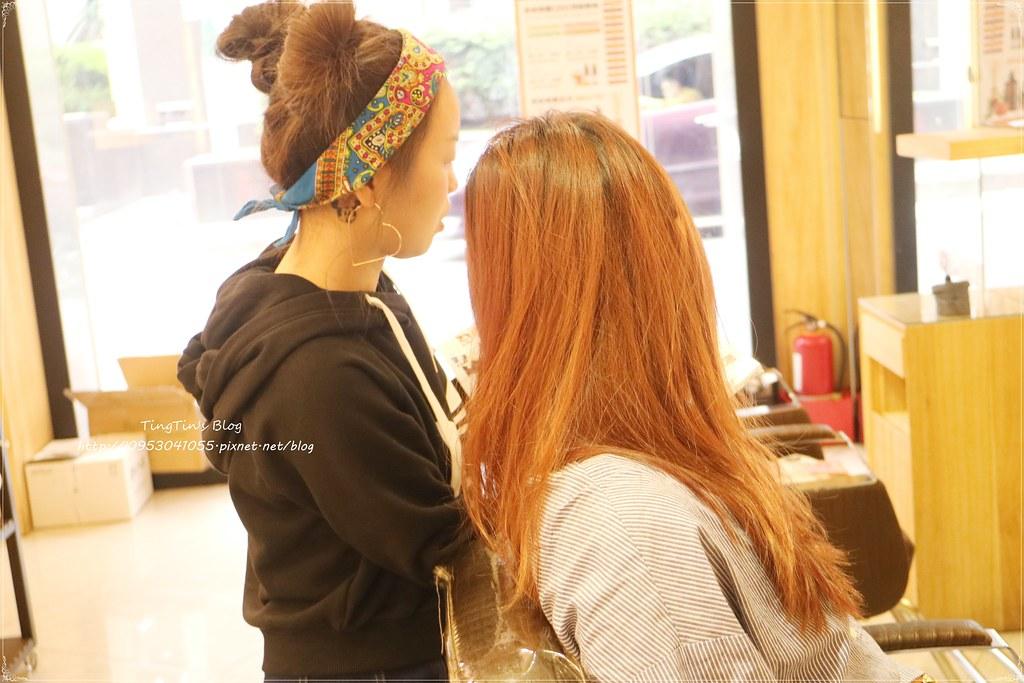 染髮紅棕色 HAPPYHAIR (10)