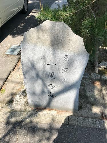 はちじゅうさん (@ 熊野神社)