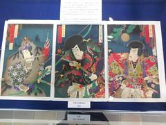 jap 2013 iga-ueno 062