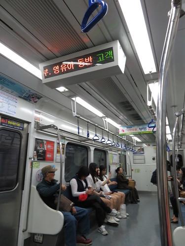 釜山慶南競馬場へ地下鉄でアクセスする