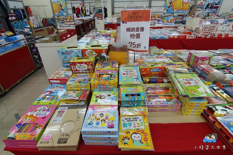 宜蘭玩具特賣2 277