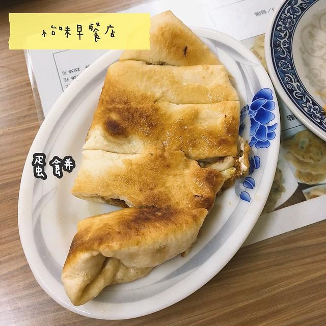 怡味 (2)
