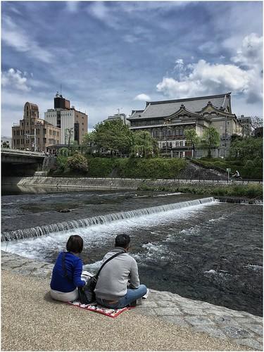 Rivière Kamo ou rivière aux canards (Kyoto)