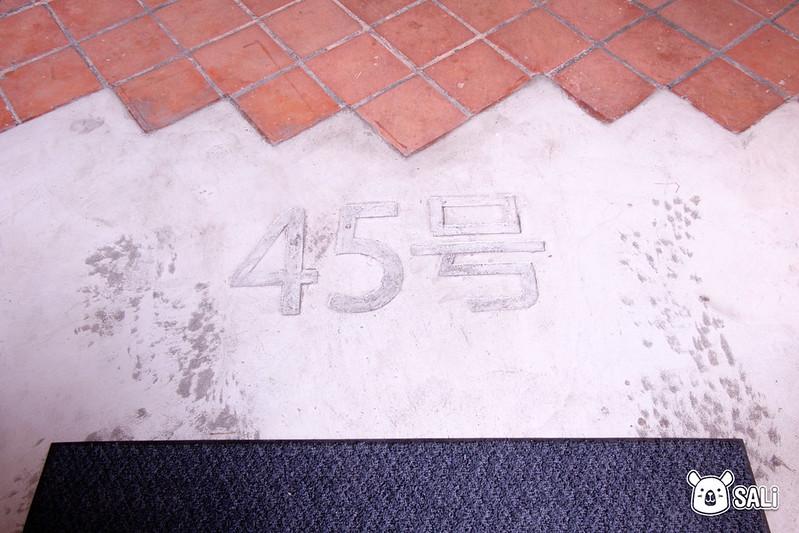 45號咖啡-7