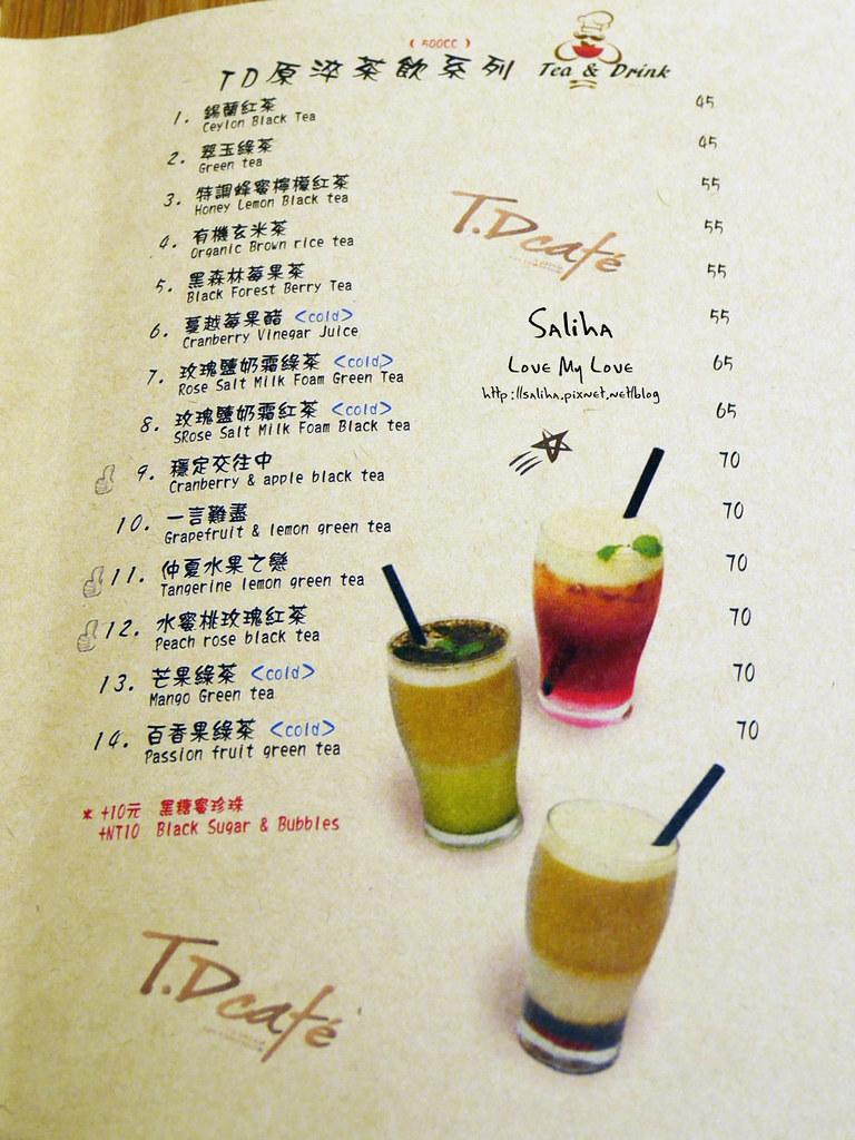 七張大坪林站附近餐廳美食不限時咖啡館推薦T.D. Cafe 菜單menu (5)