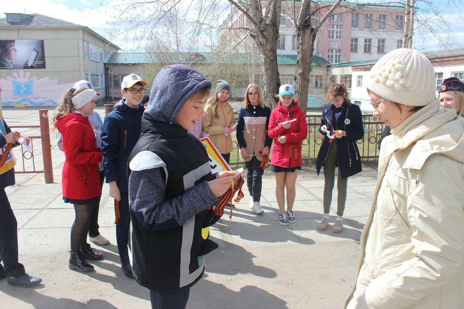ЮИД провели праздничную акцию в преддверии Дня Победы-9 мая