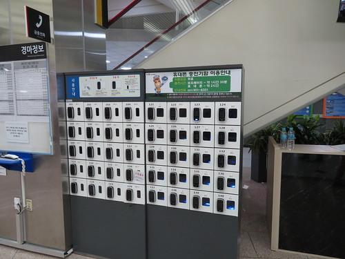 釜山慶南競馬場の携帯充電器