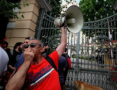 Greek protesters outside government ministry building - Thessaloniki, Greece