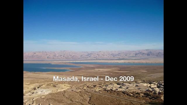 Masada, Israel - Dec 2009