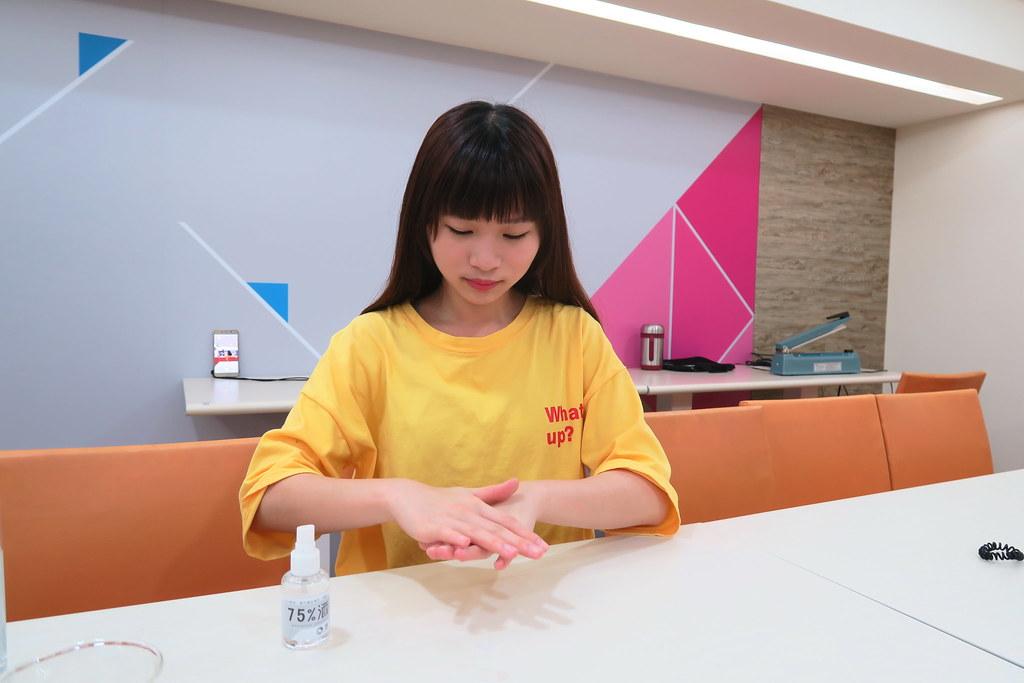 濟生美學健康館 (19)