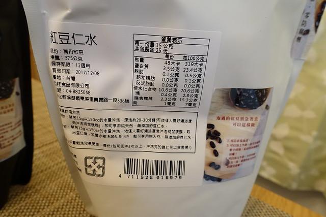 百桂食品 (7)