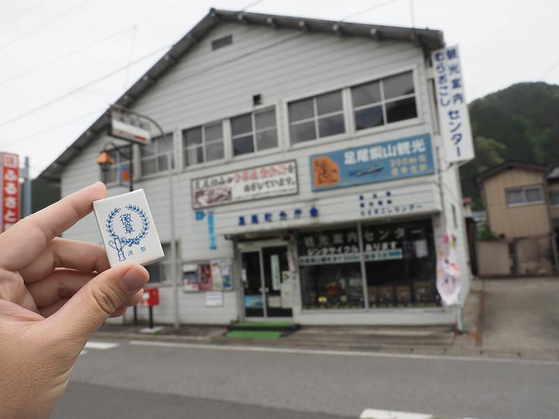 20170507-備前楯山~わたらせ渓谷鉄道-0203.jpg