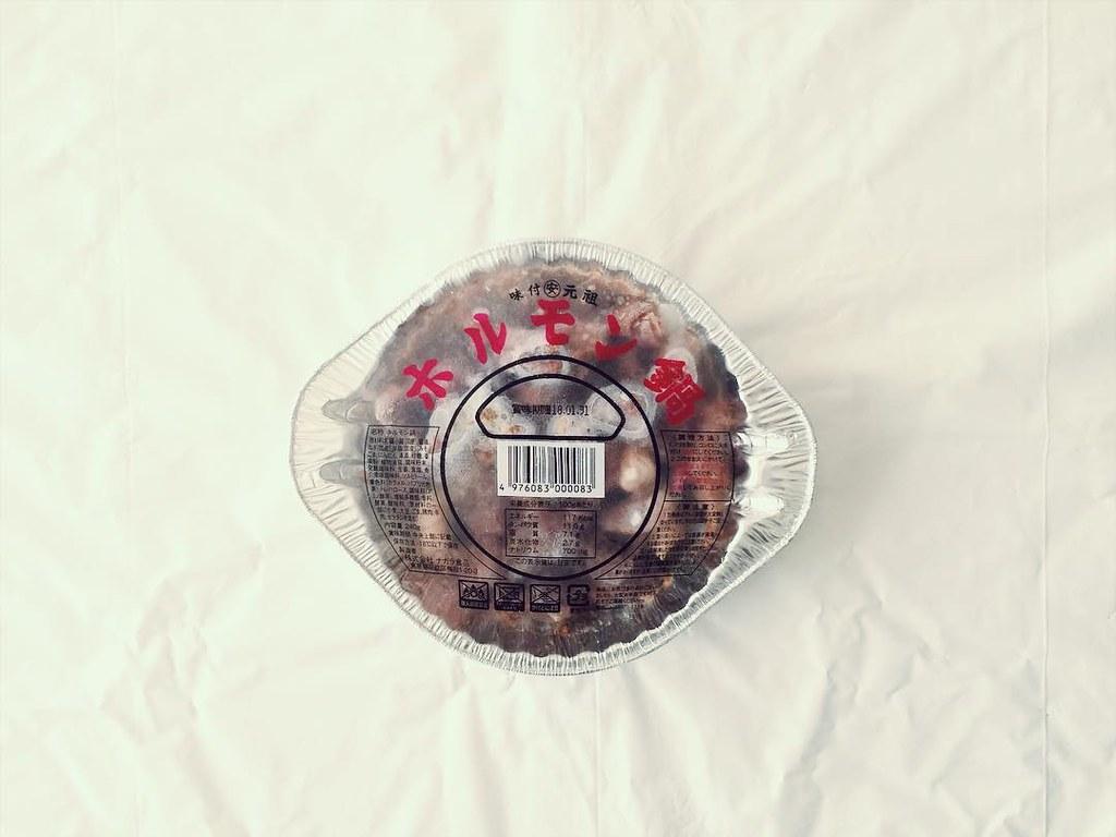 ローソンのホルモン鍋