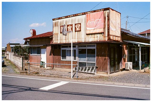 Photo:Kizaki,Gunma pref. By minhana87
