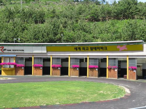 釜山慶南競馬場のパドックにある馬房