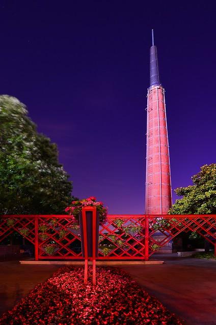 Shanghai - Xujiahui Park Memorial Chimney