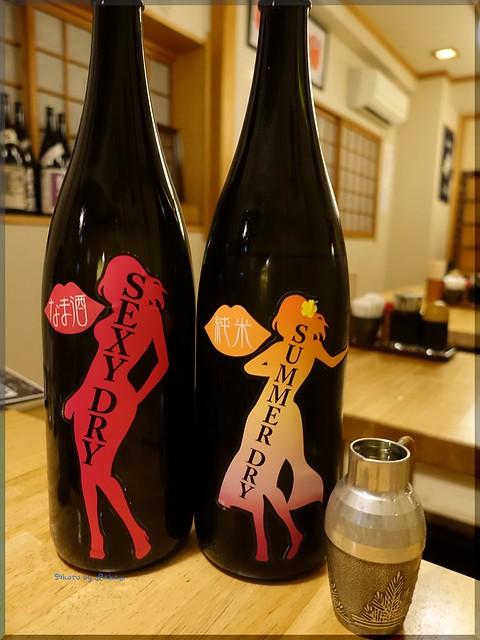 Photo:2017-05-09_T@ka.の食べ飲み歩きメモ(ブログ版)_新潟地酒と十日町の美味しいとこが楽しめる【神楽坂】別邸むすび_07 By:logtaka