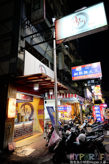 台中大里南門蒸餃 (2)