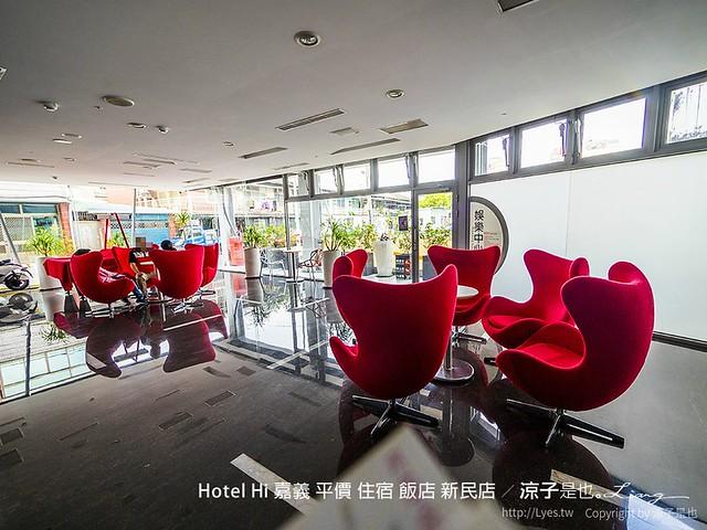 Hotel Hi 嘉義 平價 住宿 飯店 新民店 55