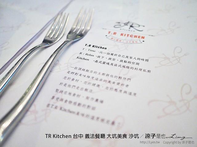 TR Kitchen 台中 義法餐廳 大坑美食 沙坑 1