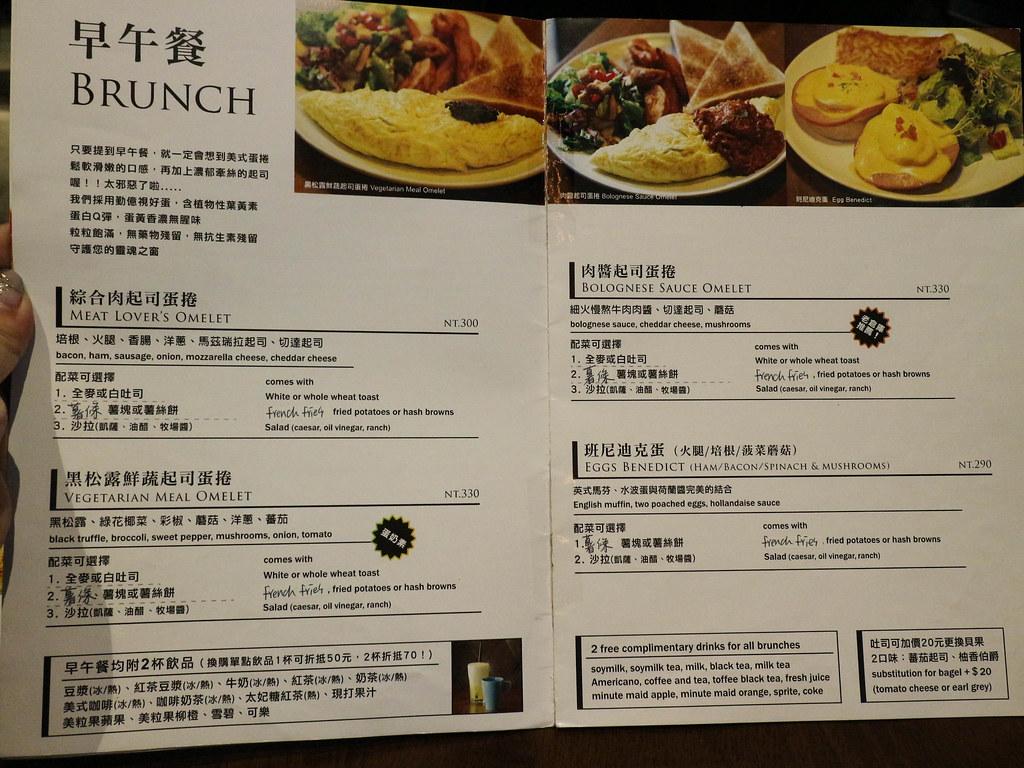 Marcus老倉庫(內湖店) (5)