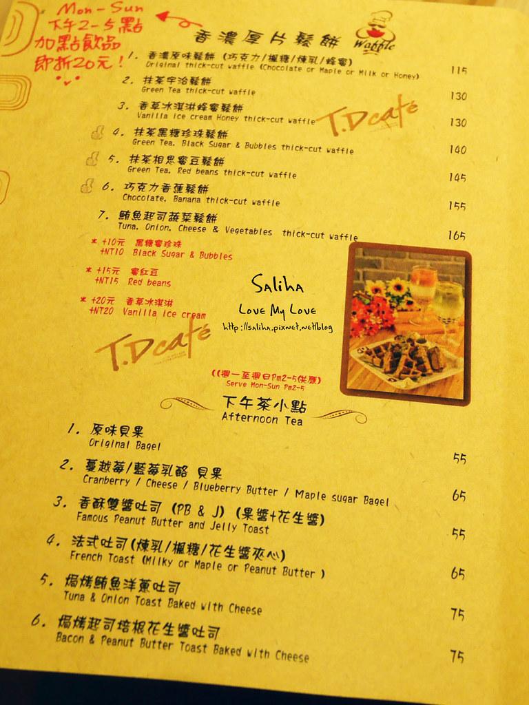 七張大坪林站附近餐廳美食不限時咖啡館推薦T.D. Cafe 菜單menu (6)