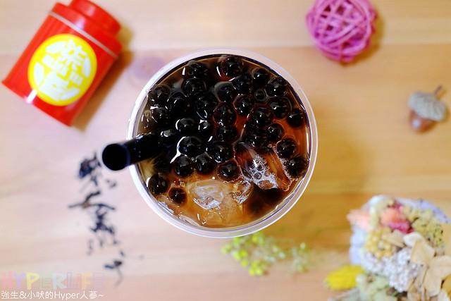 柒叁black tea (11)